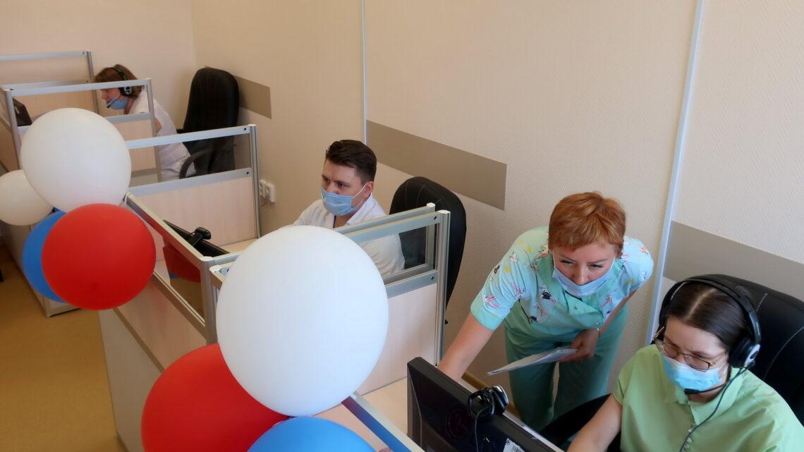 В консультативно-диагностической поликлинике Свердловской областной клинической больницы №1  состоялся запуск обновлённого центра телемедицины