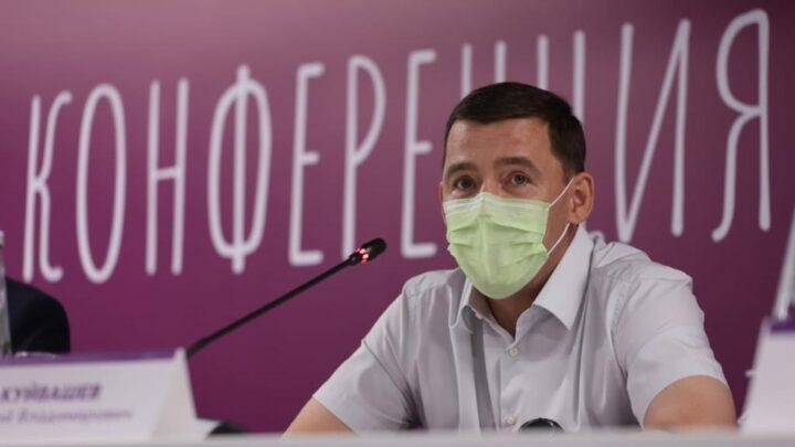 Евгений Куйвашев обратился к уральскому бизнесу с призывом уделить особое внимание росту уровня доходов жителей Свердловской области