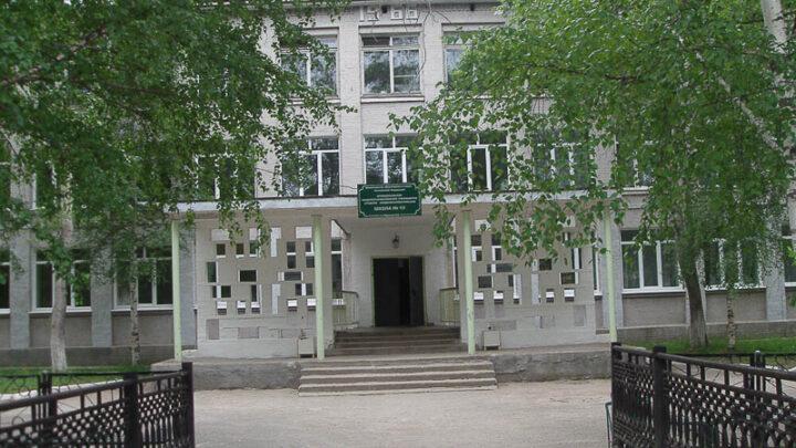 В черёмуховской школе появится новый современный стадион.