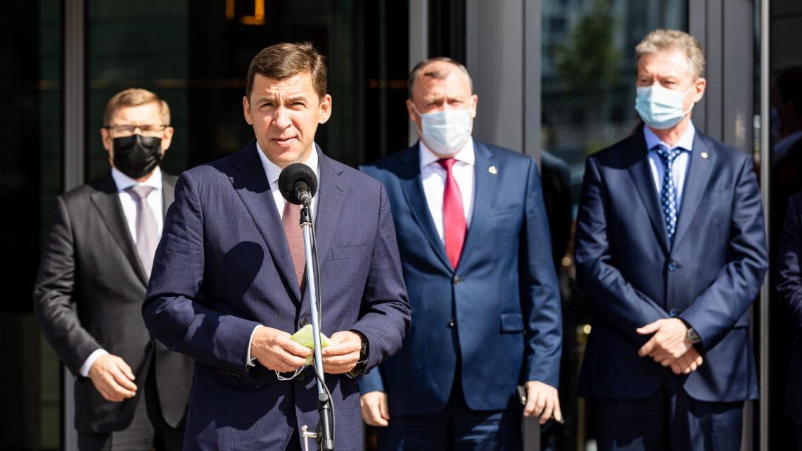 Евгений Куйвашев 27 июля принял участие в открытии нового отеля международной сети Hyatt в Екатеринбурге