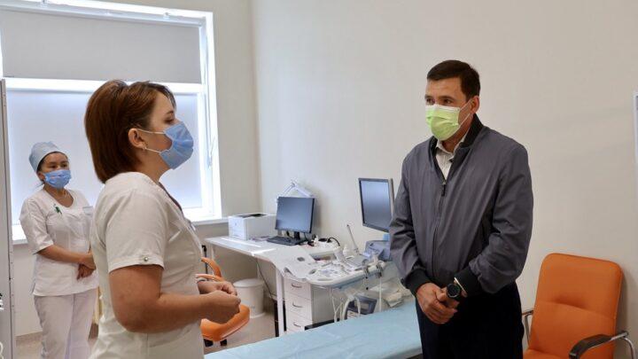 Евгений Куйвашев: 760 педиатров для области