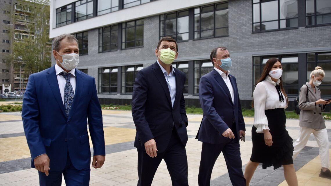 Школа будущего уже сегодня: Евгений Куйвашев посетил новую школу на Уралмаше