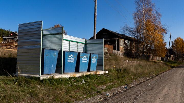С августа вывозить мусор будет ООО «ТКО-сервис», до этого времени работы выполняло ООО «Спецсервис»