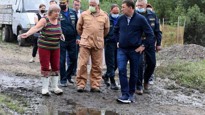 Евгений Куйвашев в Верхней Салде заявил о необходимости ускорить выплаты людям из подтопленных домов