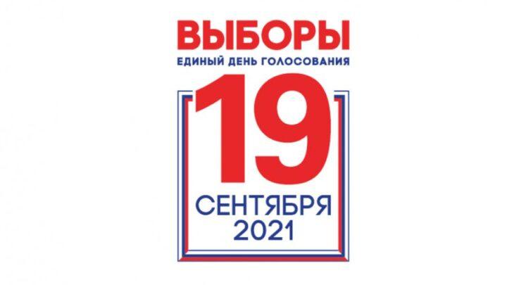 Общественная палата Свердловской области: конкуренция на осенних выборах будет высокой