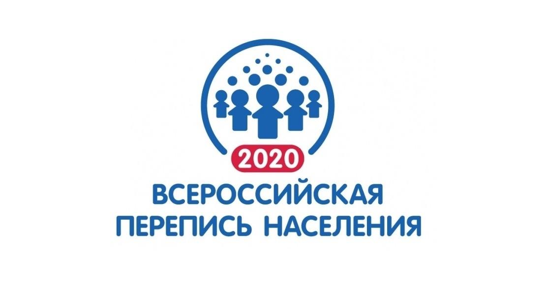 Что такое Всероссийская перепись населения