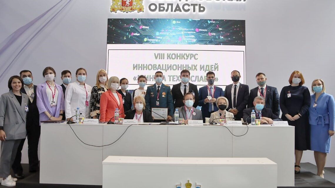 Павел Креков наградил победителей конкурса инновационных идей «Минута технославы»