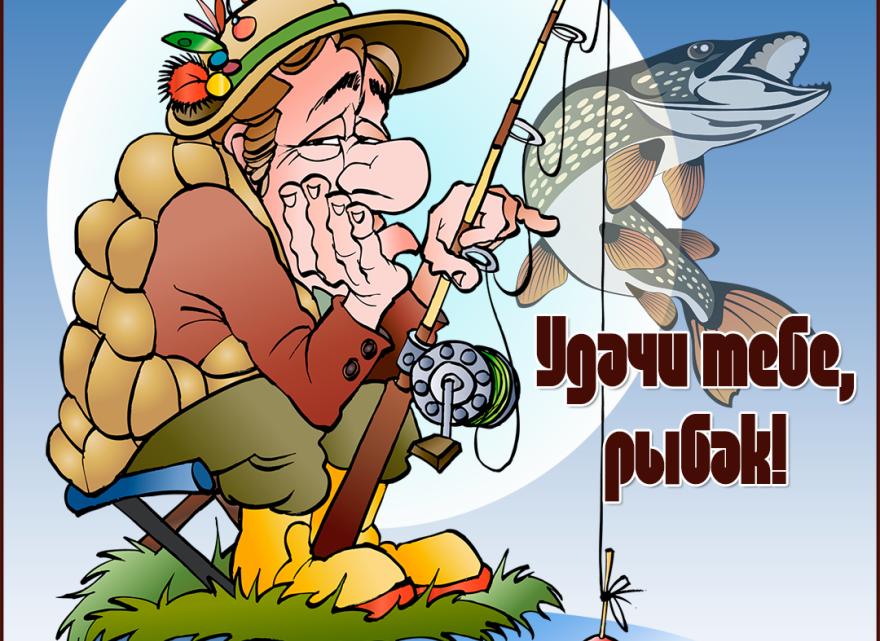 Североуральской касте рыбаков уже впору сниматься на телеканале «Рыбалка и охота»