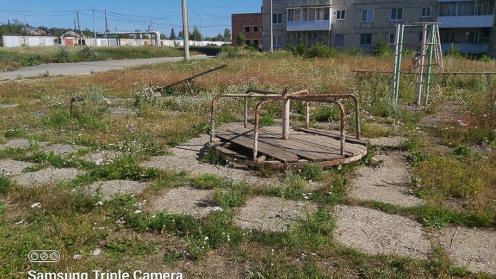 Обследование уличных игровых площадок, спортивных комплексов, горок и качелей