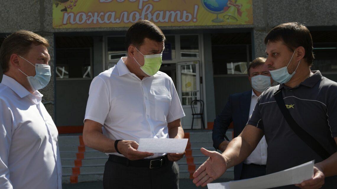 Евгений Куйвашев  поручил особо следить за качеством обедов для уральских школьников