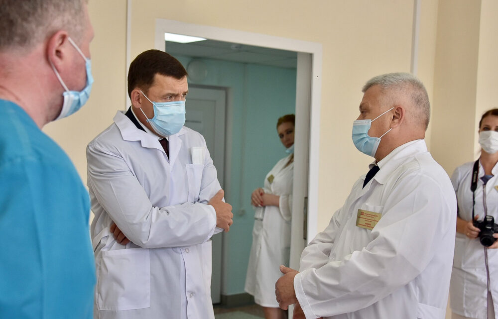 Свердловская область выделит на борьбу с сердечно-сосудистыми заболеваниями 1,7 млрд рублей до 2024 года