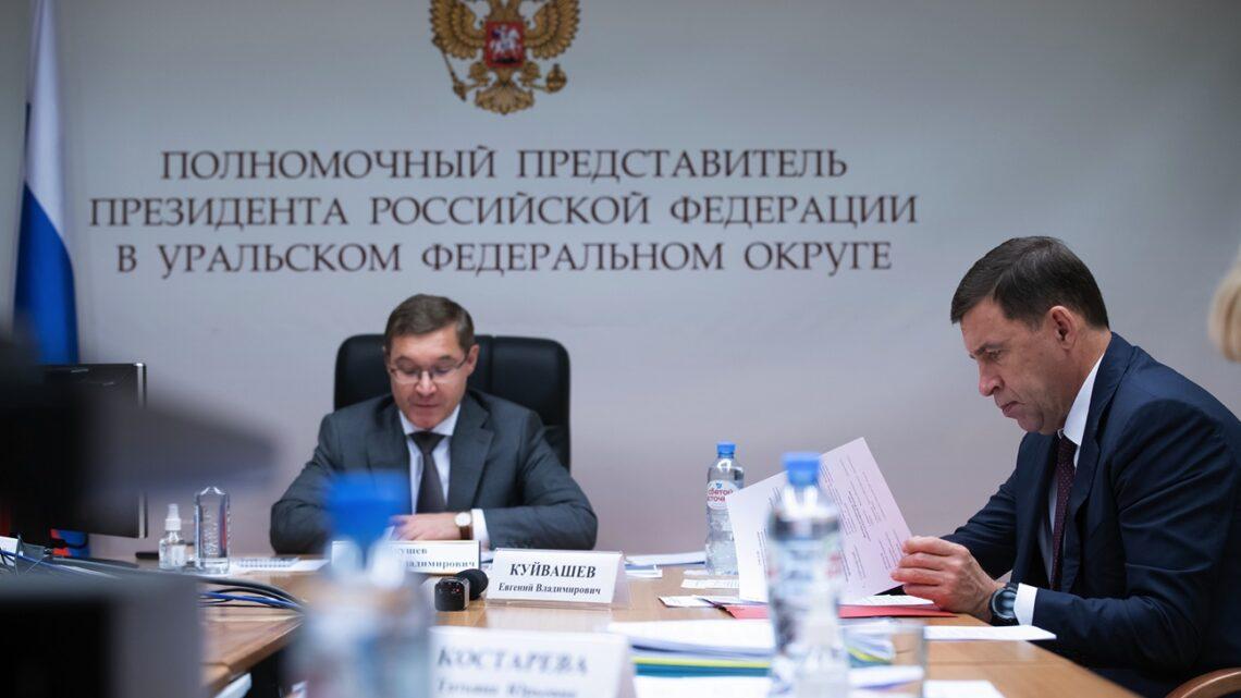 В Свердловской области втрое сокращено количество региональных проверок бизнеса