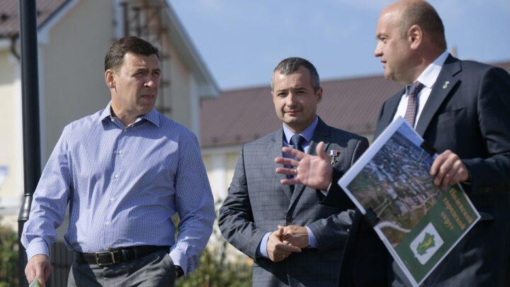Больше двух десятков школ области получат новые здания