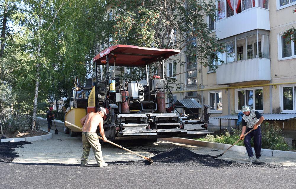 Преображаются придомовые территории по улицам 50 лет СУБРа и Белинского