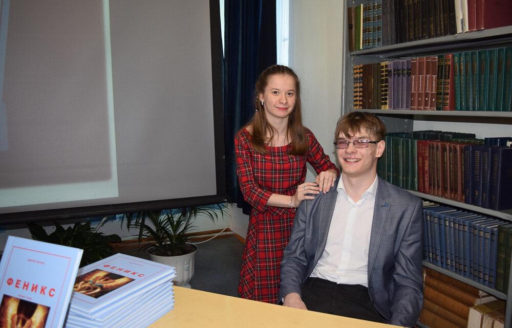 Стихи читают юные таланты Алиса Парамонова и Дмитрий Чириков