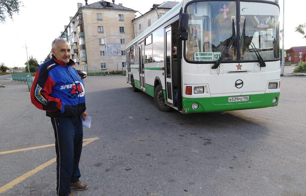 Дачники семи коллективных садов целый месяц были без комфорта: вместо большого автобуса на маршрут пускали тесный ПАЗ