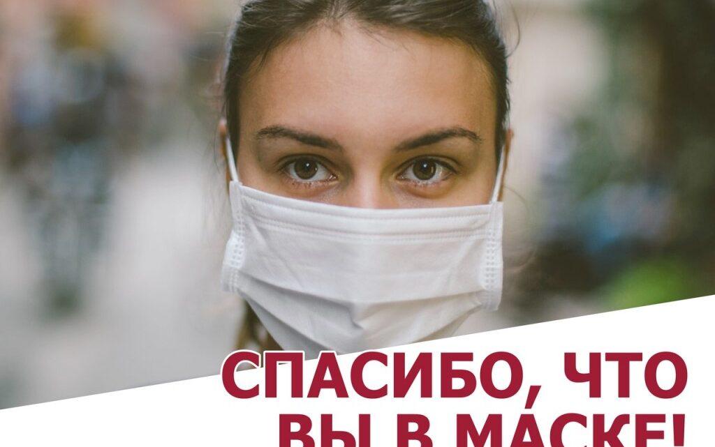 Соблюдение мер профилактики коронавирусной инфекции сходит на нет