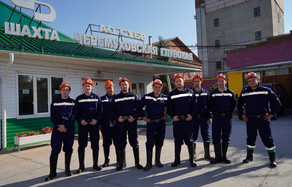 Бригада Дмитрия Назарова ведёт проходку на шахте «Черёмуховская»