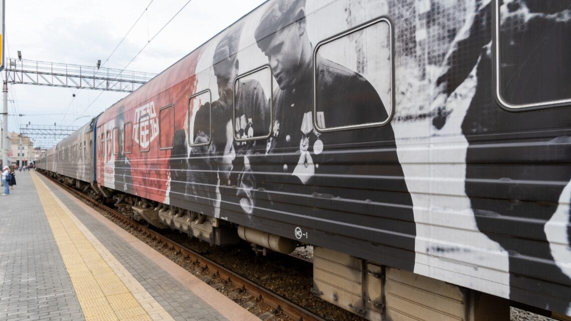 В Екатеринбурге начал работу уникальный передвижной музей «Поезд Победы. Наука в годы Великой Отечественной войны»