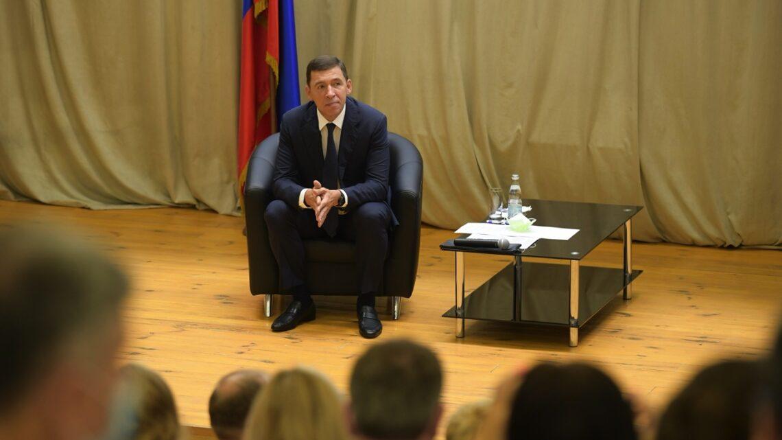 Учреждение на уровне региона звания «Заслуженный учитель Свердловской области»