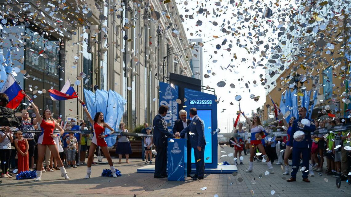 В Екатеринбурге запустили часы обратного отсчета до старта чемпионата мира по волейболу-2022
