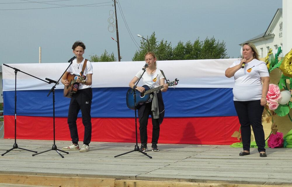 Флаг России – гордость наша!