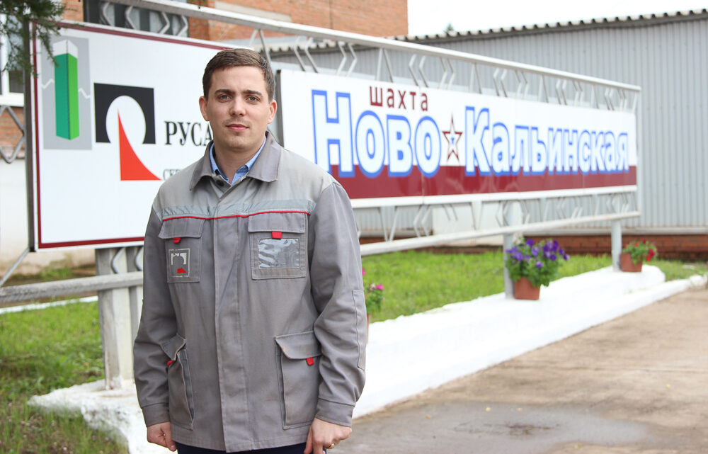 Первое место в номинации «Экономичность» на заводском этапе конкурса «Улучшения года» комиссия присудила Денису Зяблицкому.