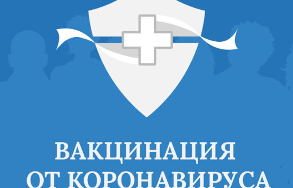 Итоги оперативного штаба по предупреждению распространения коронавирусной инфекции на 30 июля