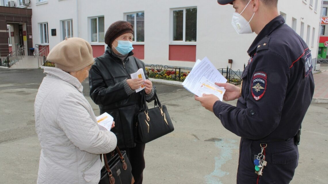 В Североуральске сотрудники полиции проводят профилактическое мероприятие «Осторожно! Мошенники!»