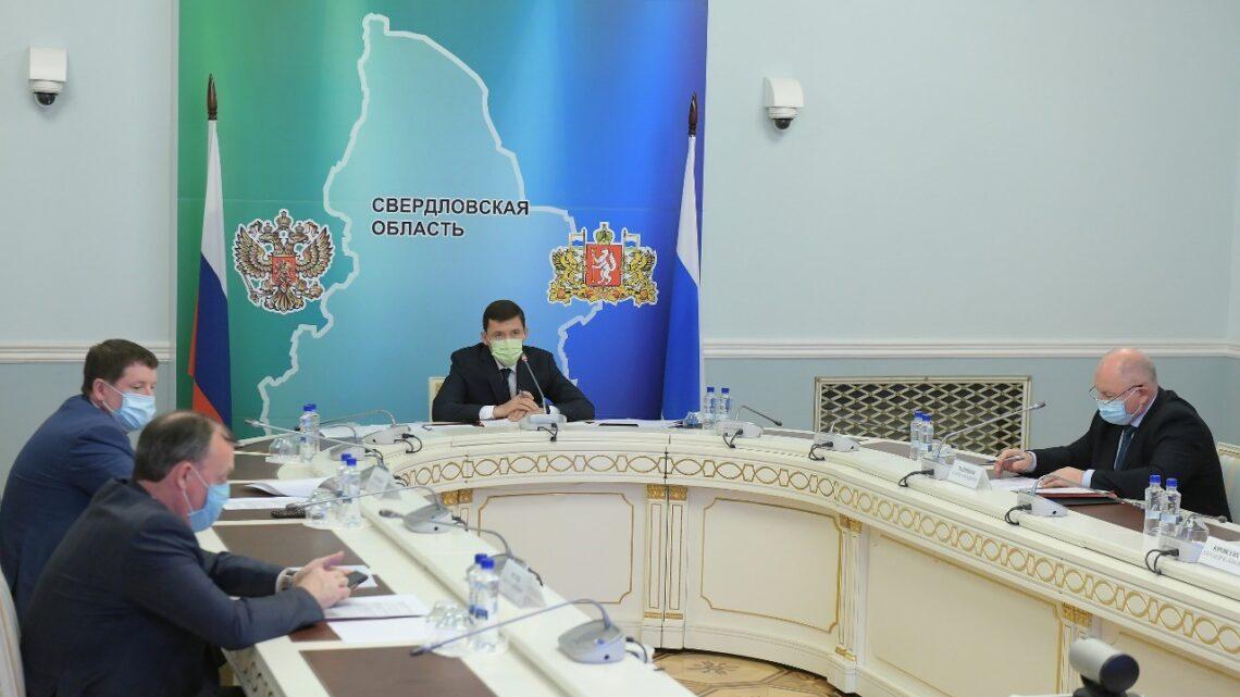 Евгений Куйвашев утвердил порядок распределения грантов предпринимателям на реализацию социальных проектов