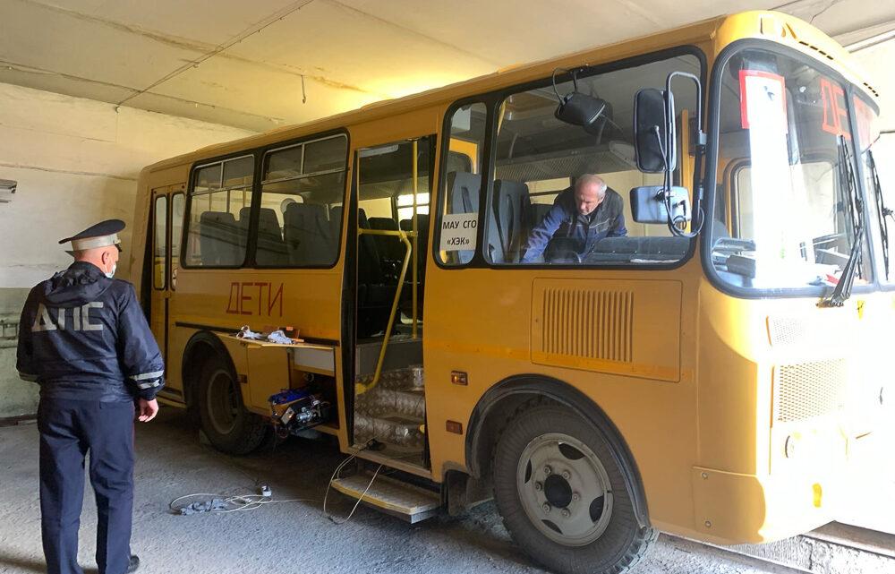 В порядке ли школьные автобусы?