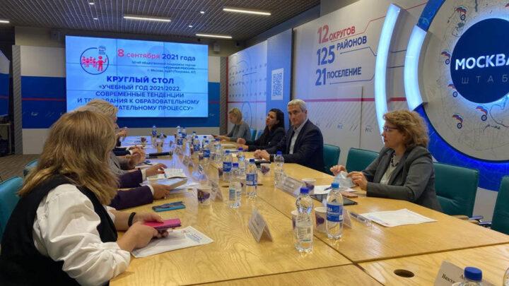Евгений Нифантьев: Для здорового развития школьника необходима цифровая гигиена