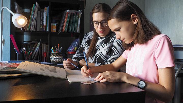 В школу больше не идем: опыт семейного образования
