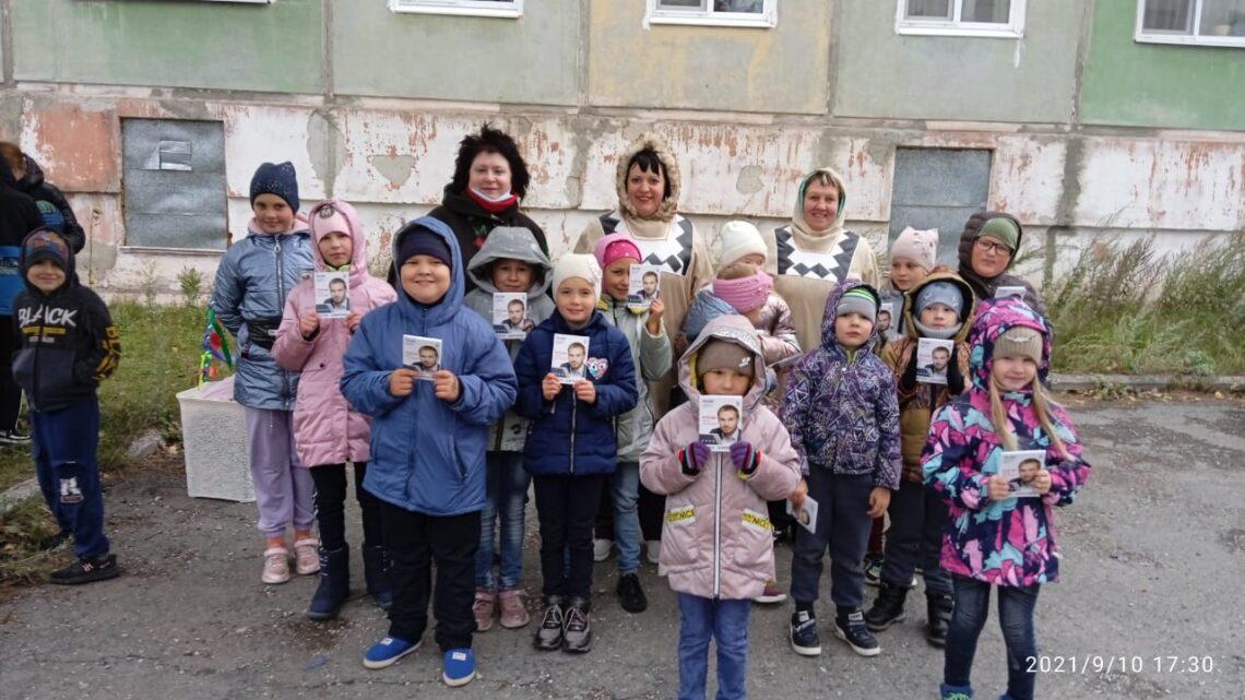 10 сентября специалисты ДК «Малахит» представили для детей двора по Калинина 2, 2а и Ленина,1 детскую игровую программу