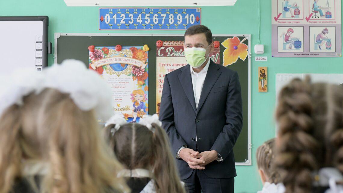 Евгений Куйвашев рассказал старшеклассникам о нужных для региона профессиях