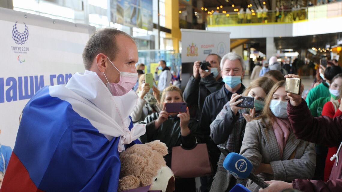 В Екатеринбурге торжественно встретили двукратного чемпиона Паралимпийских игр Михаила Асташова