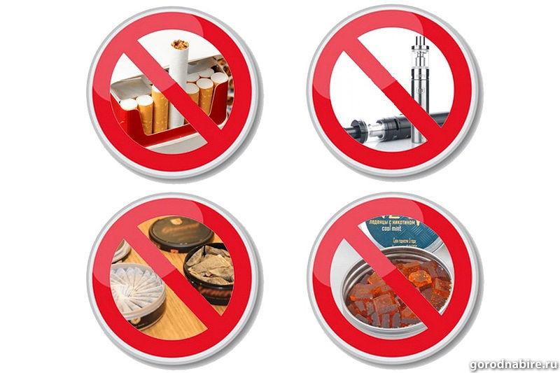 Свердловские власти усилят профилактику употребления никотиносодержащих смесей среди школьников