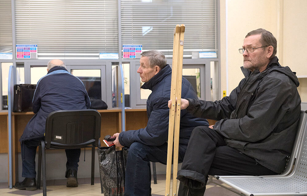 В ПФР сообщили об изменениях в назначении пенсии по инвалидности