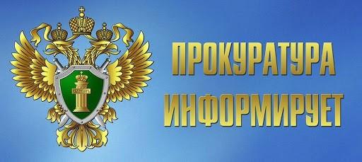 17, 18 и 19 сентября будет проводится голосование по выборам депутатов Государственной Думы и Законодательного Собрания