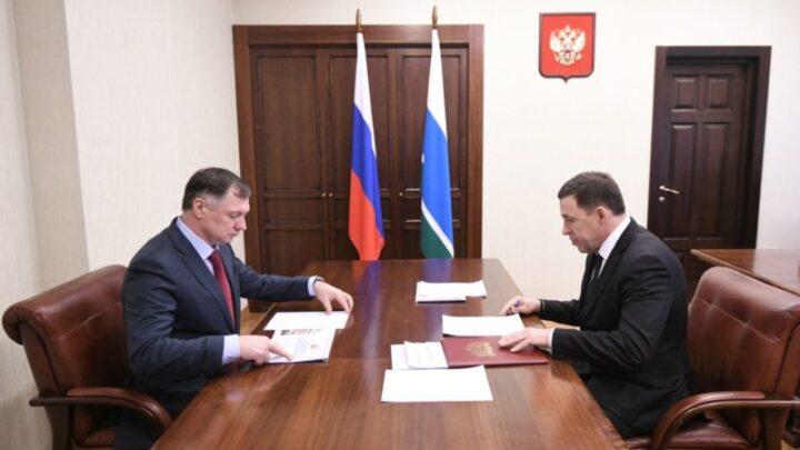 Свердловская область привлекла почти 12 млрд рублей на крупнейшие инфраструктурные проекты