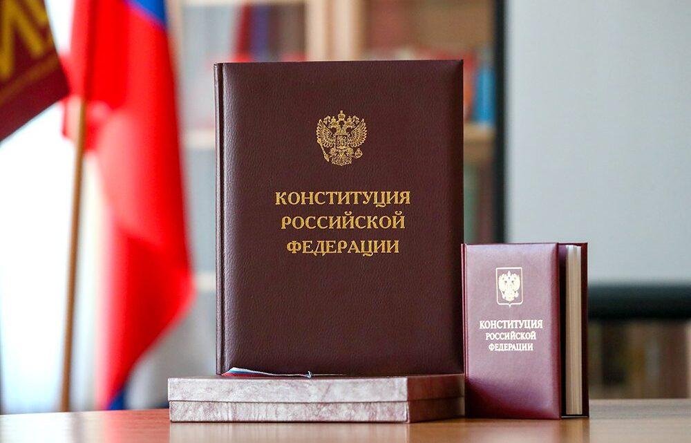 В Госдуму внесен проект нового закона о региональной власти