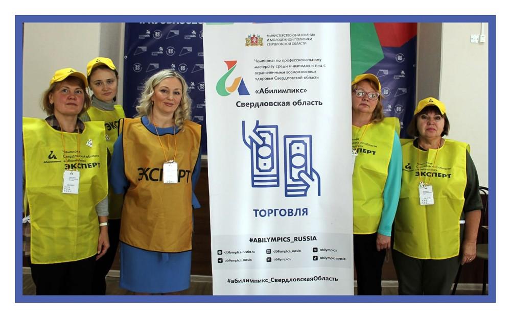 Поздравляем с победой североуральских студентов!