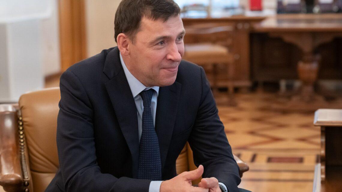 Евгений Куйвашев принял решение назначить представителем губернатора в Заксобрании Михаила Ершова