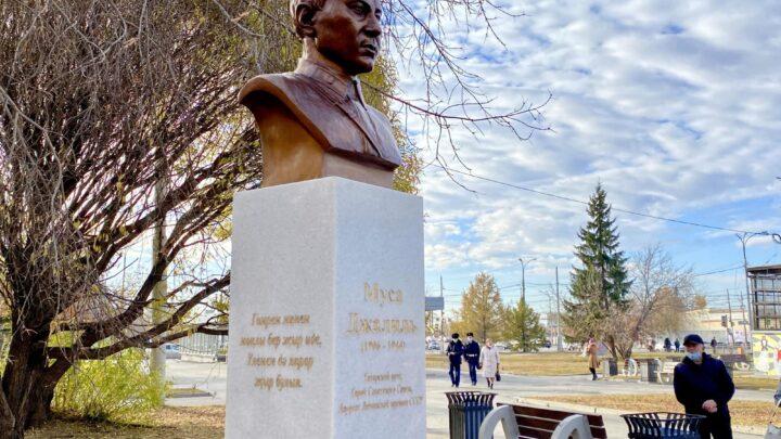 В Екатеринбурге установлен памятник великому татарскому поэту Мусе Джалилю