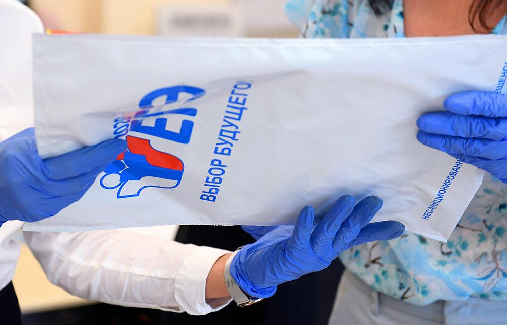 Рособрнадзор допустил отмену в 2022 году досрочного периода сдачи ЕГЭ