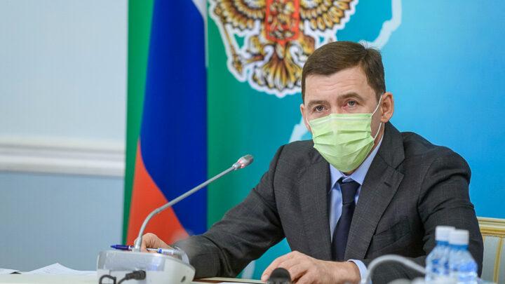 Как создать санитарный щит Урала
