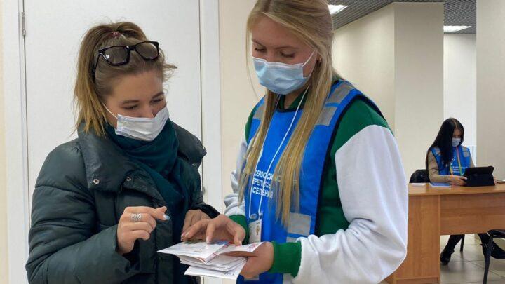 1200 добровольцев помогают свердловчанам поучаствовать во Всероссийской переписи населения